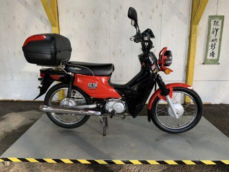 Honda CrossCub 110
